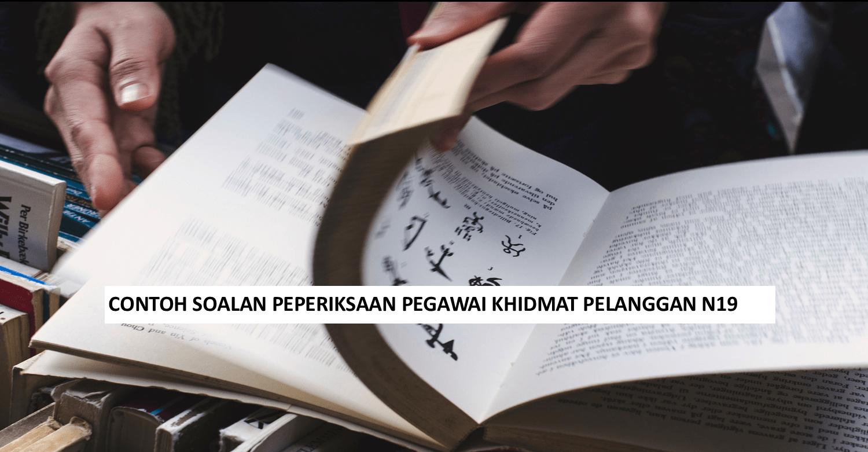 Contoh Soalan Peperiksaan Pegawai Khidmat Pelanggan N19 Kerjaya Kerajaan